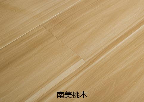 钻石漆地板 南美桃木