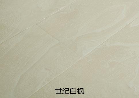 钻石漆地板 世纪白枫
