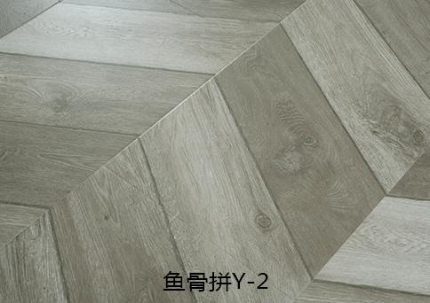 鱼骨拼地板 Y-2